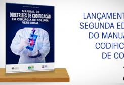 Lançamento da Segunda Edição do Manual de Diretrizes de Codificação dos Procedimentos em Cirurgia da Coluna Vertebral
