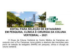 Edital para Seleção de Estagiário em Pesquisa, Clínica e Cirurgia da Coluna Vertebral – 2021